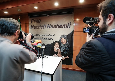 Iran Demands 'Immediate and Unconditional Release' of State Reporter Detained by FBI